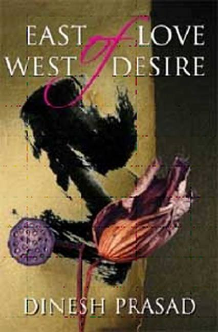 East of Love West of Desire cover - Courtesy East of Love West of Desire official Facebook page