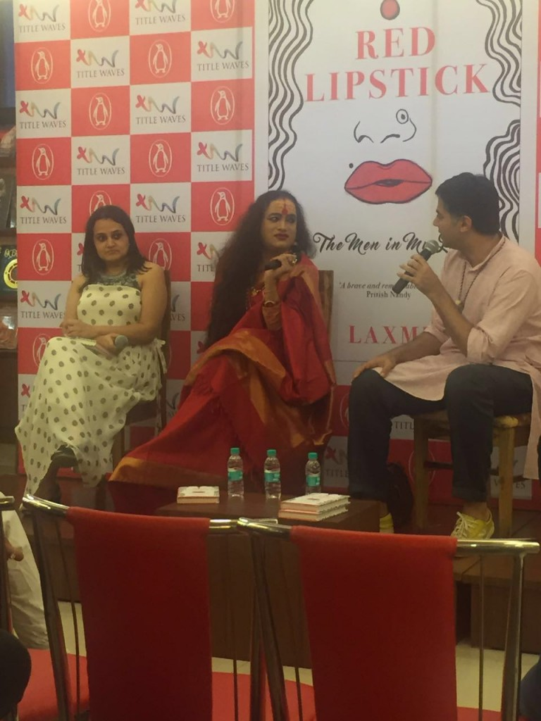 Bombay launch of Red Lipstick: The Men in My Life (Penguin Random House, 2016). Pooja on far left, in yellow.