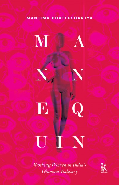 Front Cover Mannequin. Image courtesy Zubaan Books