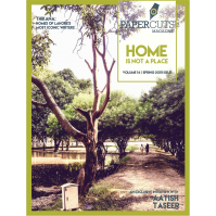 Vol. 14 Home is Not a Place