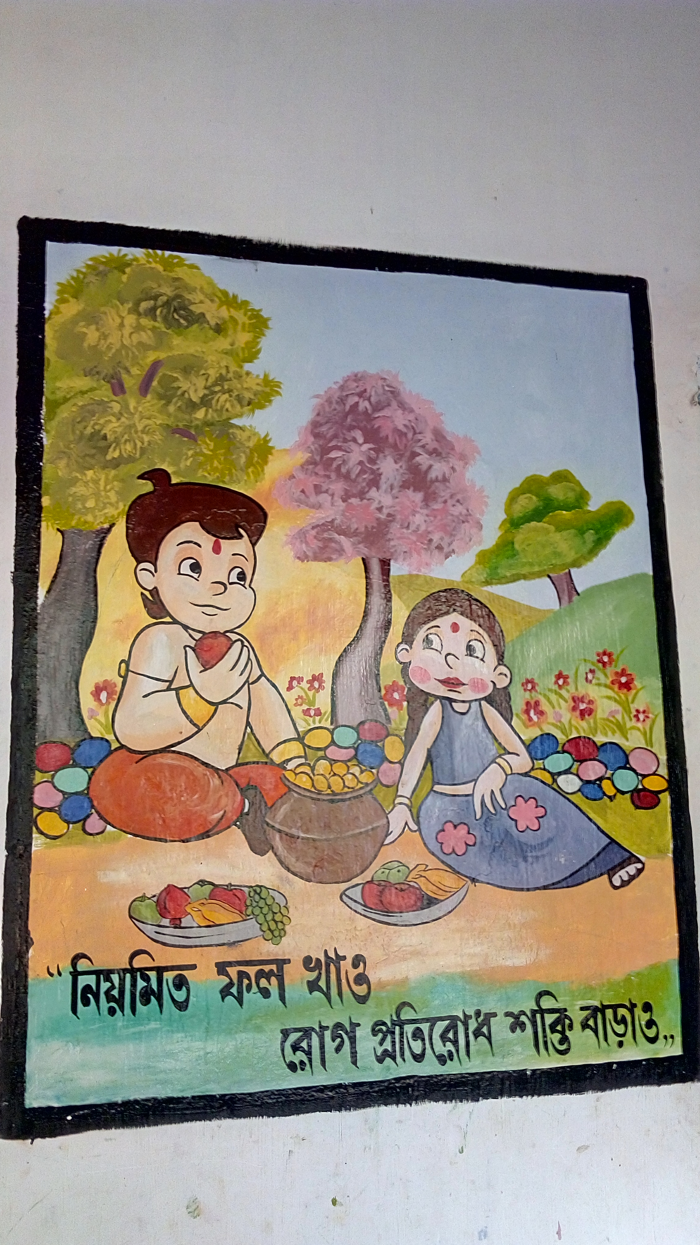 Indian Food Paradox - Chota Bheem and fruit Bowl