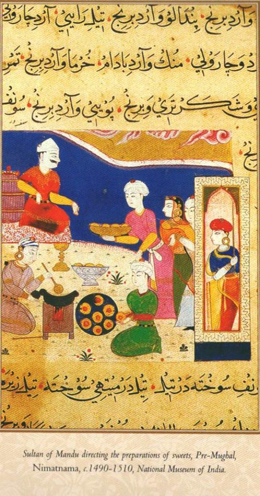 Sultan of Mandu directing the preparation of sweets, pre-Mughal, Nimatnama 1490-1510 - Copy